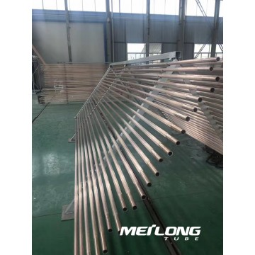 Fluted High Flux Tube for Heat Exchanger